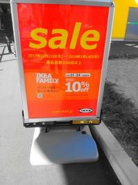 IKEA長久手セールに行って来ました(3度目のイケア)♪