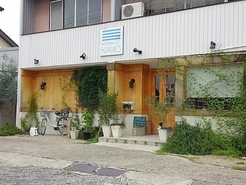 キッチンカミオ(豊田市)プラチナランチ本西三河版