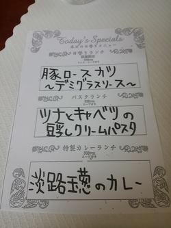 神戸に来たらビーフカツ(牛カツ)食べよう!