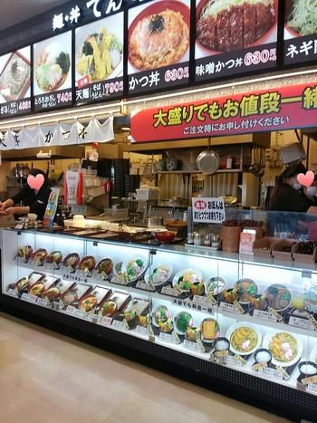 Aせっと@麺・丼専門店てんてん