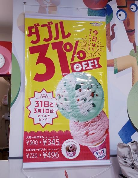 香嵐渓もみじ堂五平だんご食べて反省すべし!