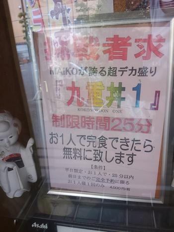 ランチ本。西三河版第4弾 レストハウス舞子(豊田市)
