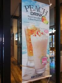 Key's cafe(ファニチャードーム岡崎)