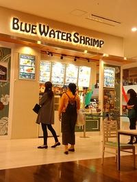 Blue Water Shrimpでガーリックシュリンプ!