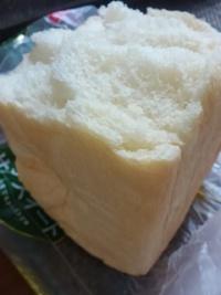 私をダメにしてしまう食パン?
