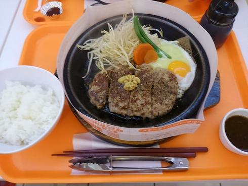 92's(クニズ)でハンバーグ♡