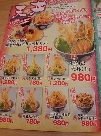漁港めし家「牧原鮮魚店」で刺身定食と丼物@イオン常滑
