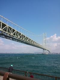 明石海峡大橋へ
