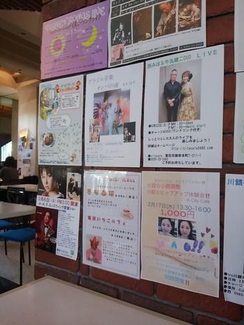 シティカフェ(ランパス西三河Vol.8)豊田市