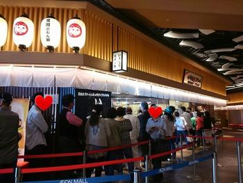 いきなりステーキ大人気です!