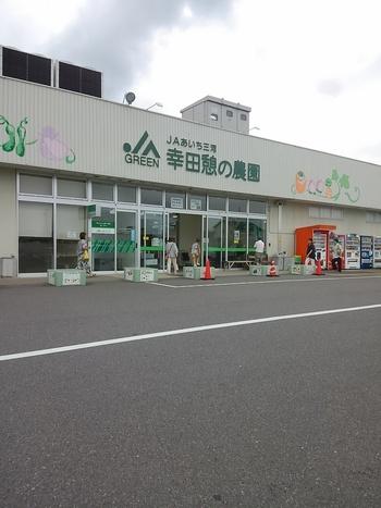 買い物ツアーto幸田・西尾・蒲郡