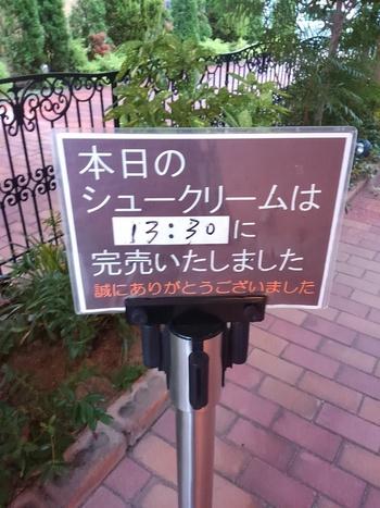 手土産ケーキ@スズキプランタン(蒲郡市)