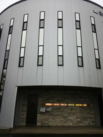 ランパス西三河版Vol.7 osteria TOKIO (岡崎市)