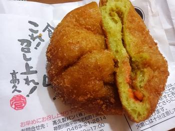 松坂屋豊田店の神奈川の味巡りで再会したカレーパン♪