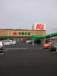 スーパーやまのぶ四郷店グランドオープン♪