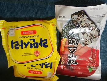 韓国より美味しい物届く