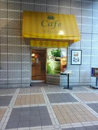 名鉄豊田市駅下カフェ『サンシャイン』でモーニング♪