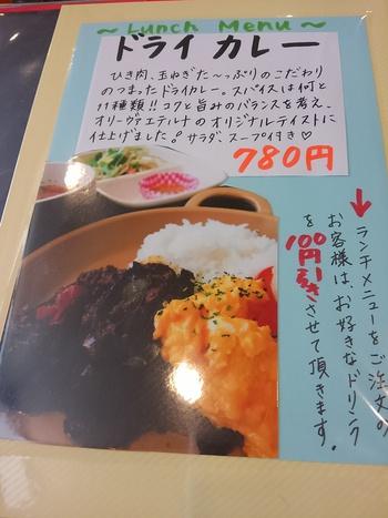 オリーヴァエテルナ(前永楽堂さん)で軽食タイム♪豊田市