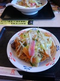 長崎ちゃんぽん&皿うどんのちょっとセコイ注文の仕方