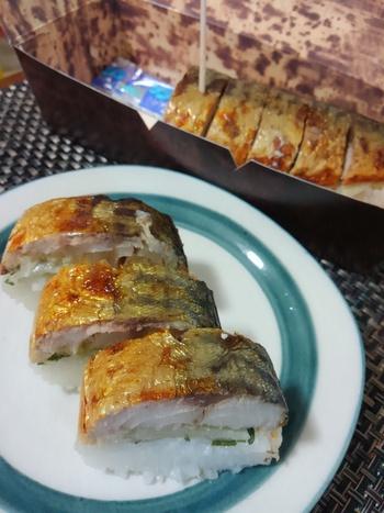 若廣の焼き鯖寿司