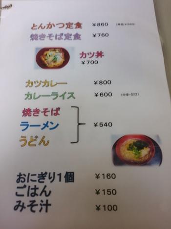 『伊良湖大漁や』で海鮮丼と焼き大あさり