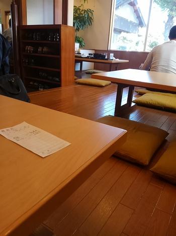 ランチパスポート西三河版Vol.7 キッチンみよ志 豊田市