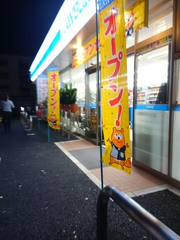 新店オープン情報!(全3店舗)@愛環三河豊田駅周辺