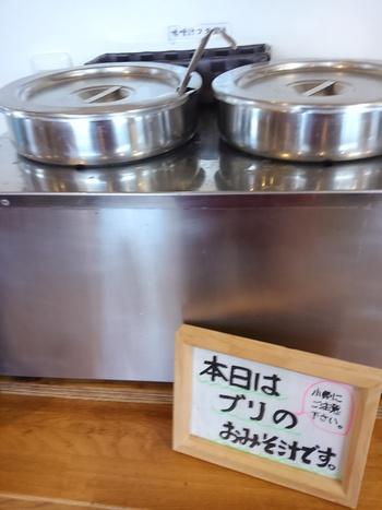 40分行列に並んだ人気の丼屋@渥美のまるみ