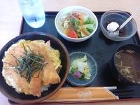 ランパス西三河版Vol.11 キッチンみよ志(豊田市)