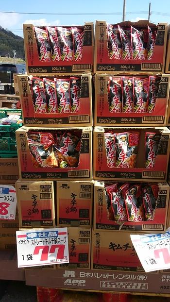 激安スーパー『生鮮市場ビッグママ』で買い物♪