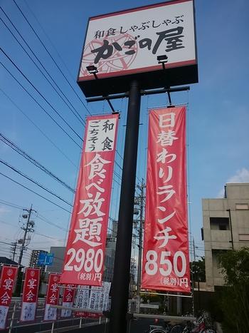 7月14日オープン!「魚べい豊田前田町店」で寿司を頂く