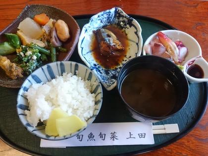 旬魚・旬彩 上田(ランパス西三河Vol.8)豊田市