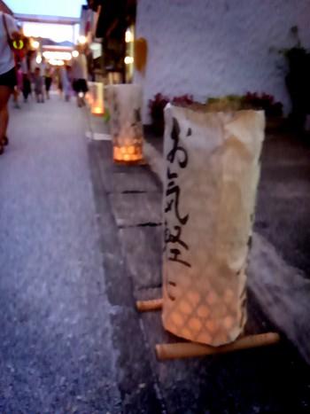 お盆の足助夏まつり・たんころりんの夕涼み(豊田市)