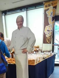 アクアイグニスの美味しいパンが来たよ(メグリア本店)