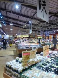 魚太郎本店がリニューアルされてました