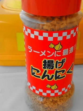 うまかよ~♡熊本豚骨・ラーメン劉(りゅう)を食す!