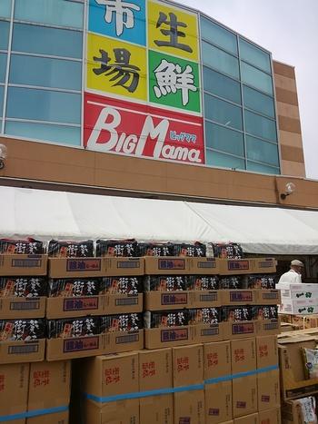 買い物ツアー②生鮮市場ビッグママ→サンヨネ蒲郡