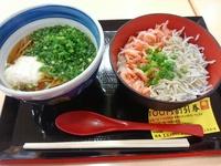 オープン記念日デス!ワンコイン紅白丼セット@鐘庵