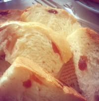 今日のパン(クランベリー)