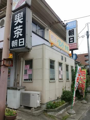 喫茶朝日(豊田市)の500円(税込)ランチ♪