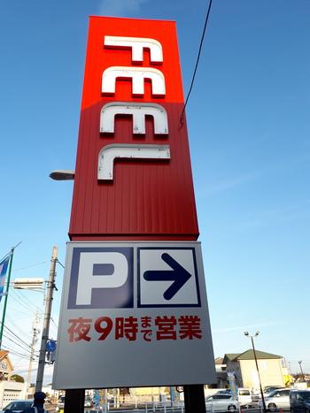 オープンセールはめちゃ楽し!@フィールフードメッセトヨタ(豊田市前田町)