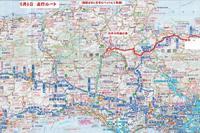 令和元年のG・Wは島根、鳥取の旅でご満悦❣ 第6弾(最終回)