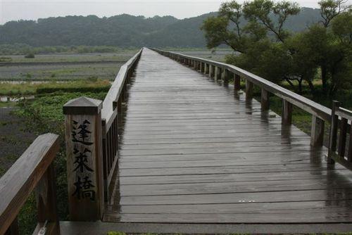 雨上がりの蓬莱橋
