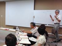 第21回意見交換会が開催されました。