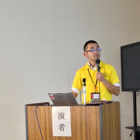 豊田東部地区認知症地域連携セミナー