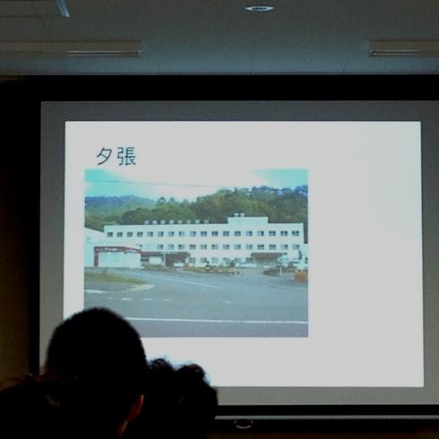 香嵐渓シンポジウム2013