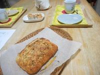 簡単すぎるパン・フォカッチャ&一手間が美味しい食パン