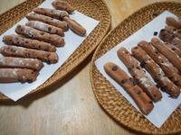 チョコ&チョコチップスティック(簡単ふわもちパン)