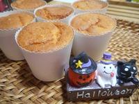 本物みたいなかぼちゃぱん&ふわふわカボチャシフォンケーキ