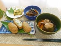 三河の伝承料理のお勉強